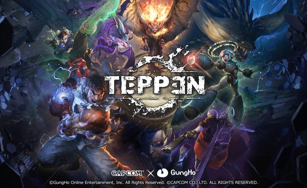 今までのカードゲームと全然違う。「TEPPEN」で「頂点」を取れ!