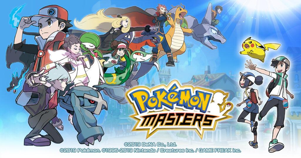 ポケモンを知らなくても楽しめる「Pokémon Masters」が面白い!