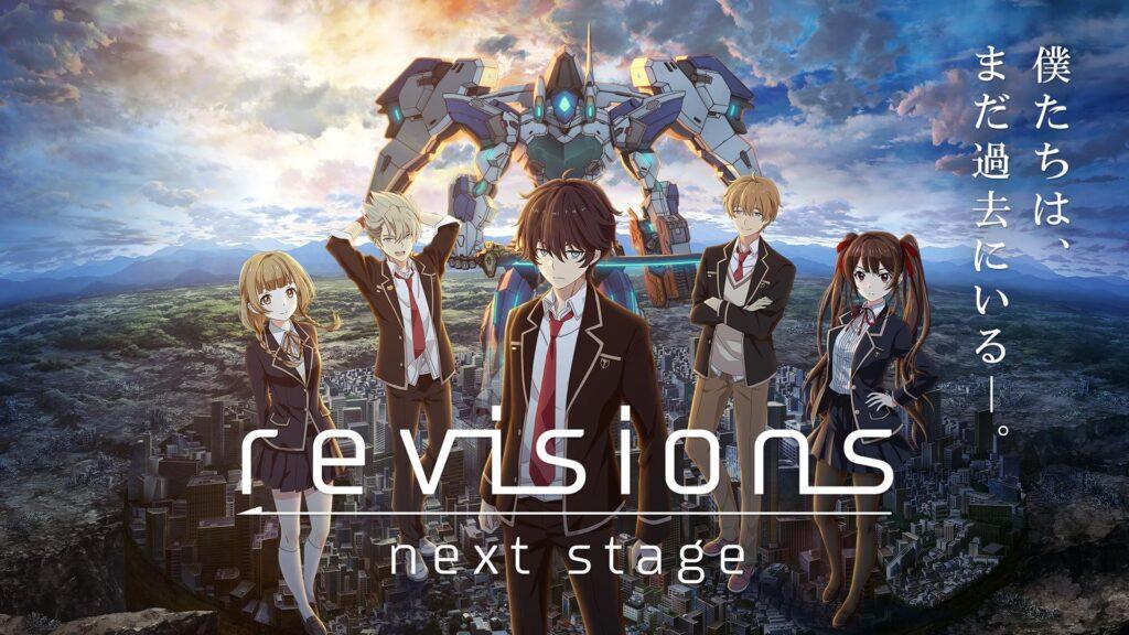 機動兵器をカスタマイズ!戦略シミュレーションRPG「revisions next stage」をレビュー