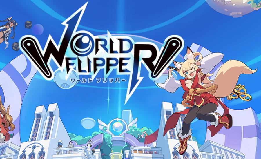 めちゃくちゃおすすめ!ピンボールRPG「ワールドフリッパー」がおもしろい!