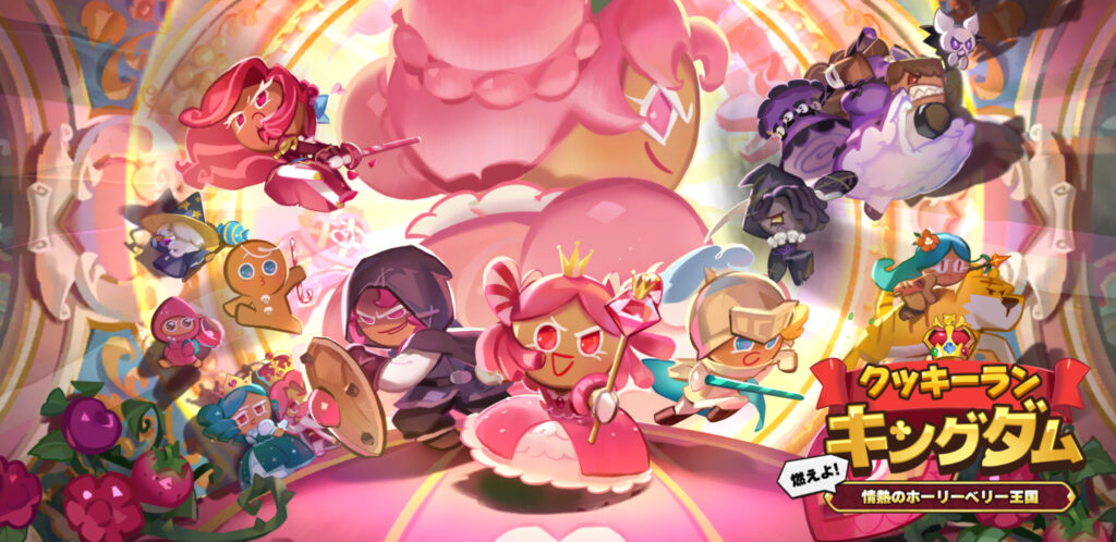 RPG「クッキーラン:キングダム」で自分だけの王国を作ろう!